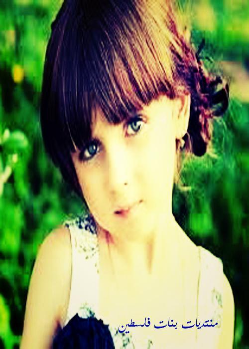 تصميمي bntpal.com_143375623