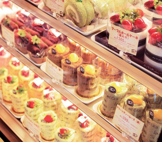 منآشف رآئعةة الأكل ♥ bntpal.com_143550070