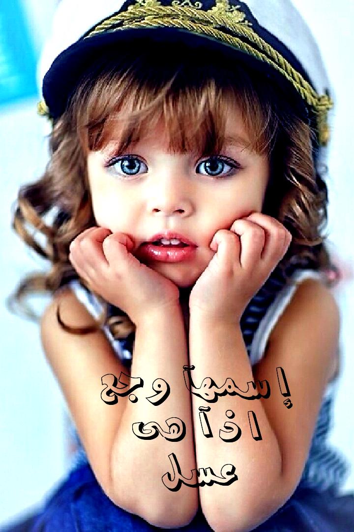 إهدآء تصميمي المجموعةة التآإلتةة ♥ bntpal.com_144230838