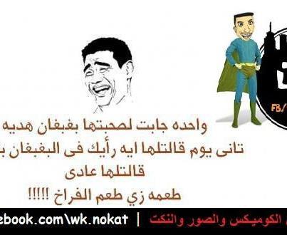 ادري اعيد bntpal.com_144283148
