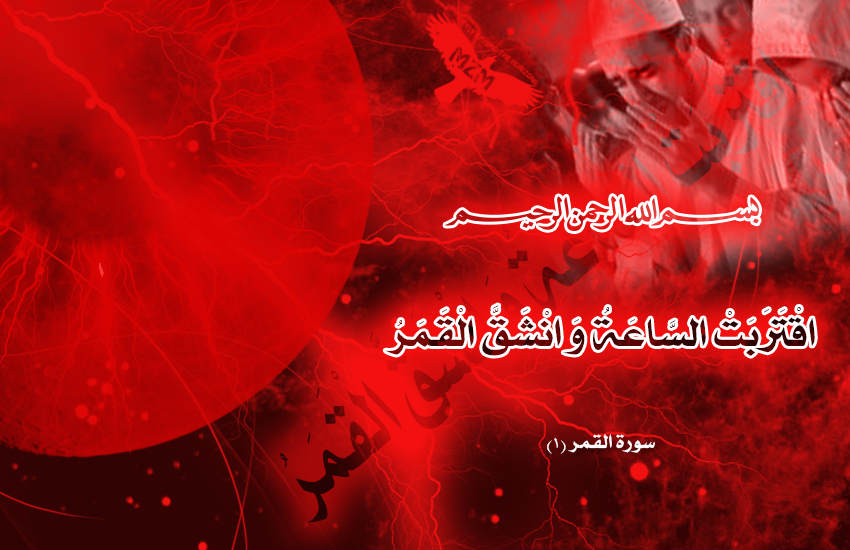 مدونة تصاميمي (نفحات من القرآن الكريم)