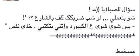 قصِف آلجبهَةة بنجآح bntpal.com_144822169