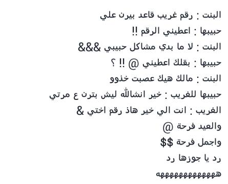 قصِف آلجبهَةة بنجآح bntpal.com_144822173