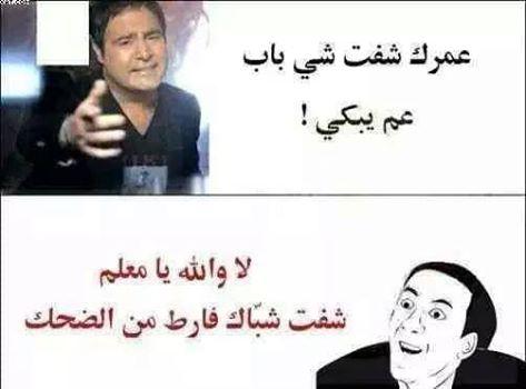 قصِف آلجبهَةة بنجآح bntpal.com_144822181