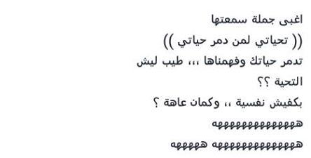قصِف آلجبهَةة بنجآح bntpal.com_144822189