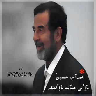 ذكرآكَ خالدٌ العرب ..♥ tr11.gif