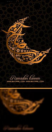Ramadan kareem رمزيات رمضانية مجهودي bntpal.com_146539826