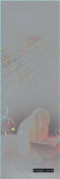رمزيات تواقيع رمضان 2016 اجينا bntpal.com_146559879