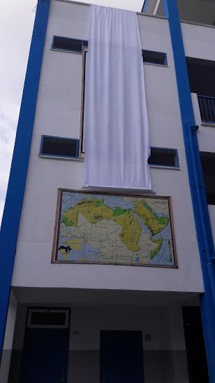 خريطة فلسطين وبان