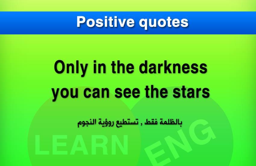 Positive Quotes bntpal.com_147228813