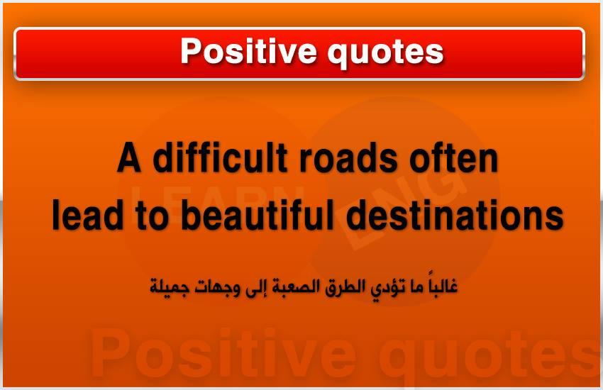 Positive Quotes إقتباسات إنكليزية bntpal.com_147255709
