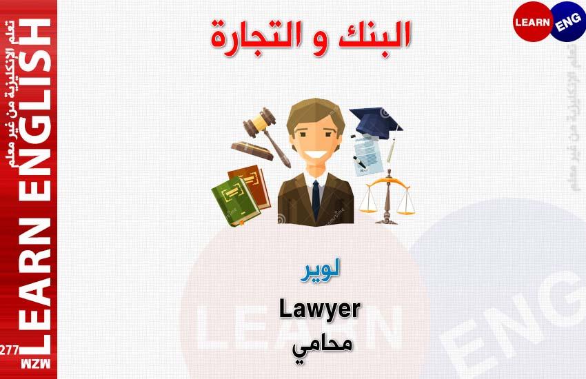 الدرس الثاني العشرون القسم الخامس: bntpal.com_147263612
