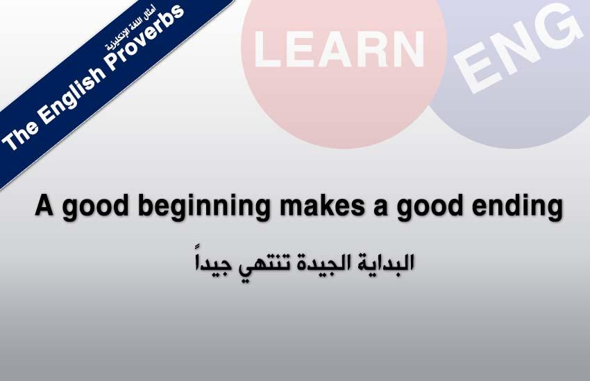 أمثال باللغة الإنكليزية English Proverbs bntpal.com_147290309