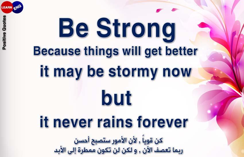 Positive Quotes إقتباسات إنكليزية bntpal.com_147322950