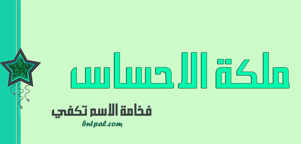 2017 رمزيات 2018 تصاميم خلفيات bntpal.com_147427082