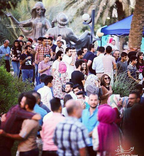 مهرجان بغداد السلام bntpal.com_147454811