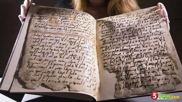 العثور أقدم أجزاء قرآنية بالعالم bntpal.com_147864771