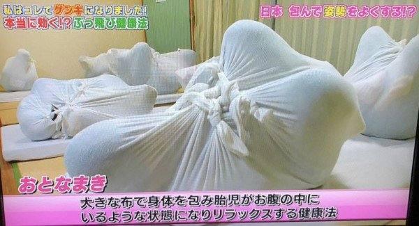 تغليف المريض أحدث علاج يابانى bntpal.com_148668028