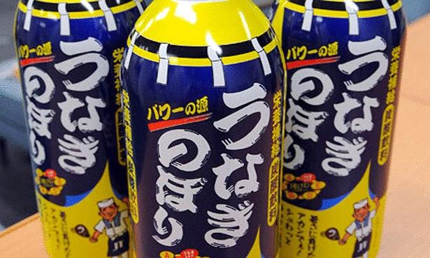 مشروبات غريبة رأيك بتذوقها bntpal.com_149186400