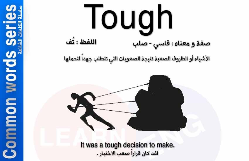Common words series --Tough-- bntpal.com_149552055