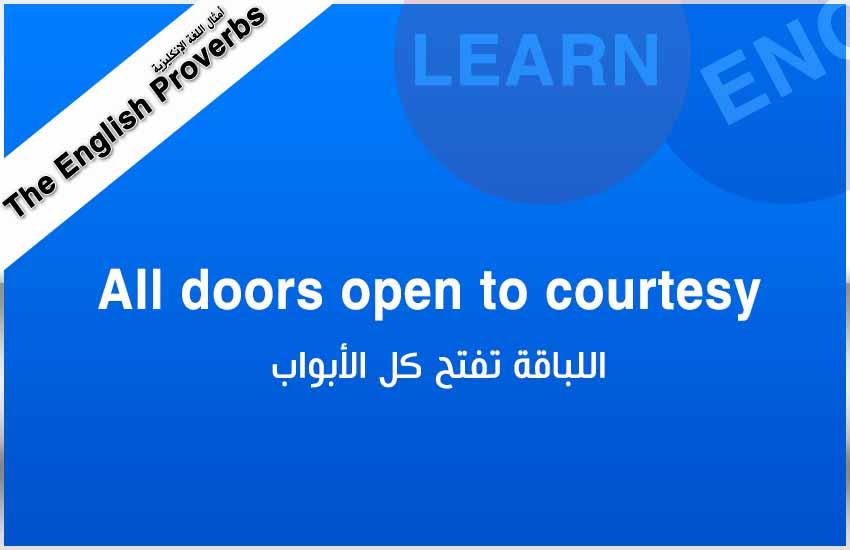 English Proverbs (84) bntpal.com_150633417