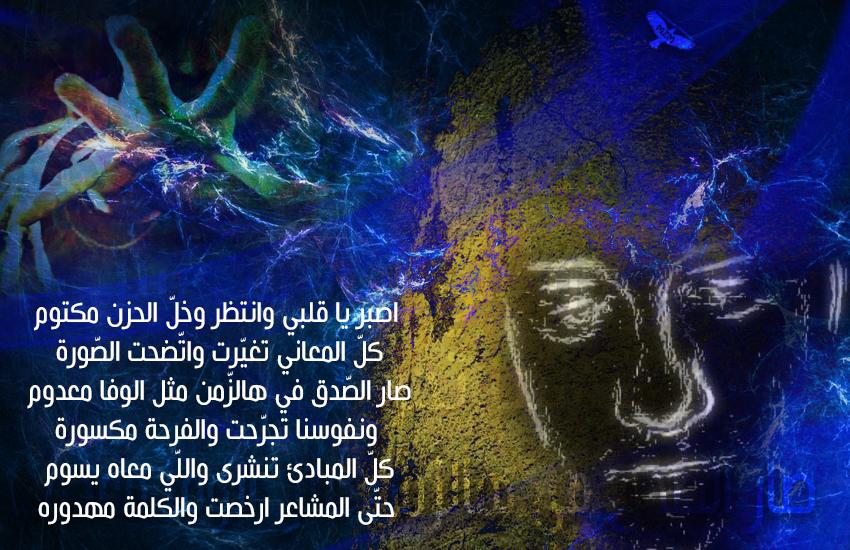 تصميم الصدق الزمن الوفا معدوم bntpal.com_150633997
