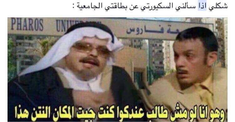 شكلي اذا ههههه bntpal.com_150686108
