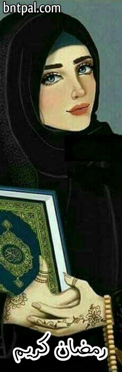 رمزيات رمضانيةة ♥🌜، تصميمي bntpal.com_152604349