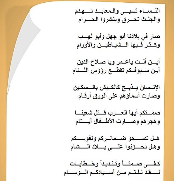 أبكاني العيد bntpal.com_152903161