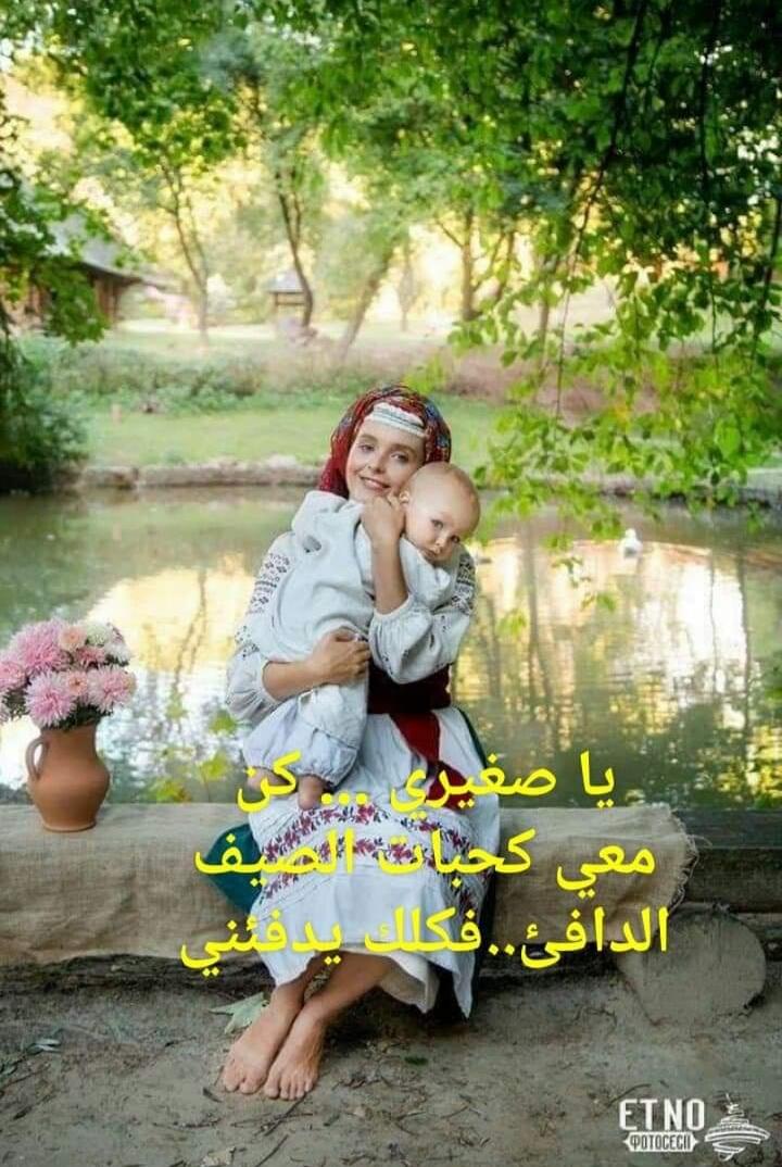 وحدن بيبقو البيلسان /تصميمي/الفريق الأخضر bntpal.com_156188145