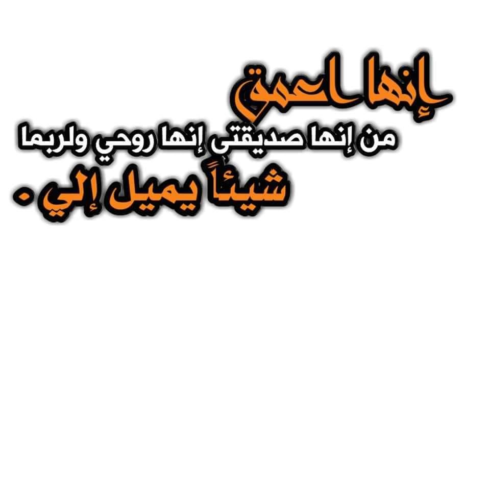 عبارات جاهزة لتصميم bntpal.com_162725024