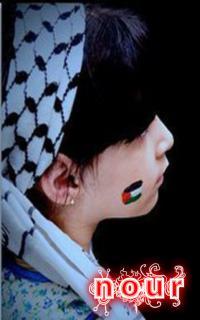 فلسطينية وافتخر ~