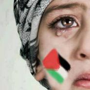 الصورة الرمزية فلسطينية