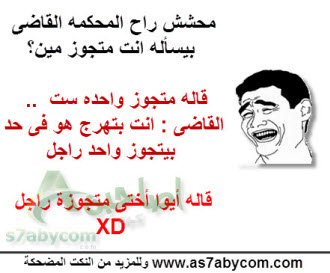 اضحك قلبك bntpal_1422090536_25