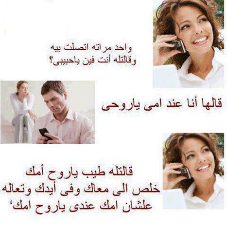 اضحك قلبك bntpal_1422090537_11