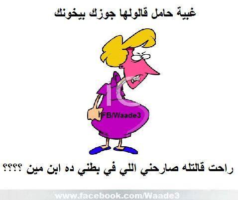 تضحك bntpal_1422274402_12