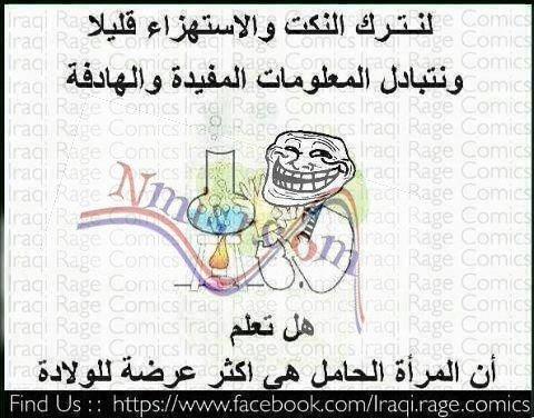 تضحك bntpal_1422274402_49