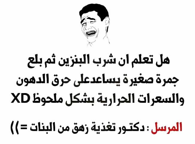 تضحك bntpal_1422274404_24