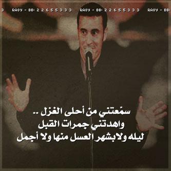 خسارة يامشاعرنا ّ~ للجوال bntpal_1422825307_99