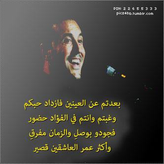 خسارة يامشاعرنا ّ~ للجوال bntpal_1422825308_11