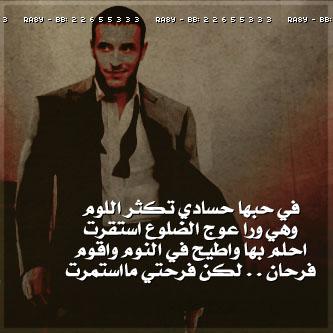 خسارة يامشاعرنا ّ~ للجوال bntpal_1422825308_22