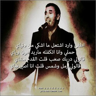 خسارة يامشاعرنا ّ~ للجوال bntpal_1422825308_42