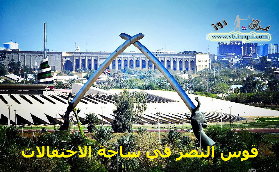 العراق bntpal_1422971573_69