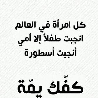 حبتين الماشي bntpal_1423147811_64