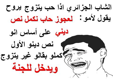 مضحكة 2015 bntpal_1423226085_60