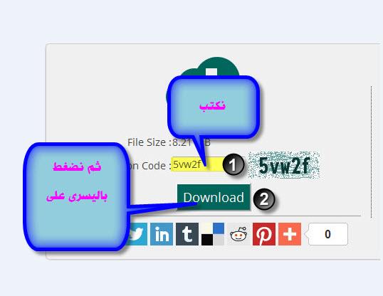 اصنع رمزيتك بنفسك بالفوتوشوب bntpal_1423677104_92