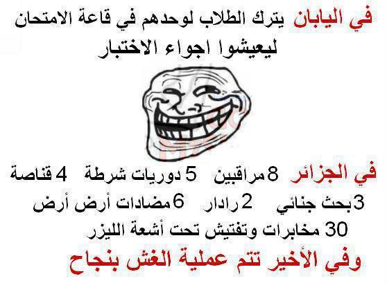 مضحكة bntpal_1423817906_40