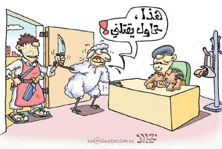 مضحكة bntpal_1423817907_14