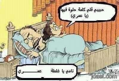 مضحكة bntpal_1423817909_20