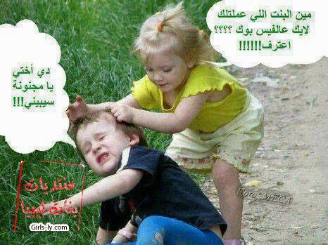 مضحكة bntpal_1423817909_88